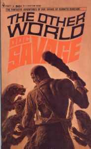 другой мир книга-фантастика