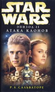 книги звездные войны