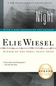 ночь книга