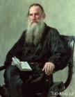 Все рассказы Льва Толстого читать