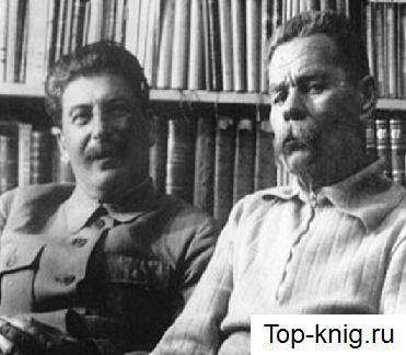 M.Gorki_Top-knig.ru