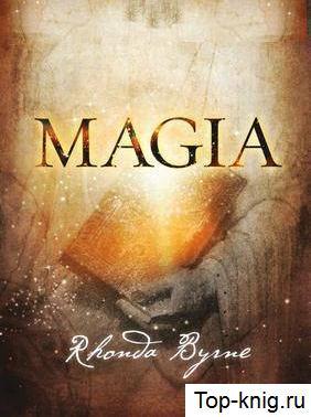 magia_Top-knig.ru