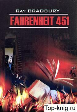 451-Fahrenheit_Top-knig.ru