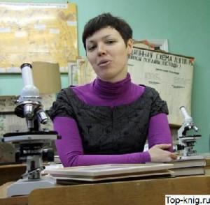 Demina_Top-knig.ru