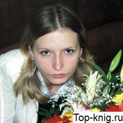 elena-malinovskaya_Top-knig.ru