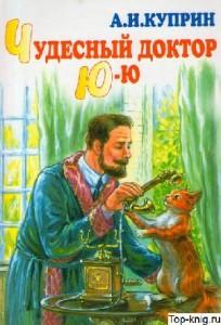 y-y_Top-knig.ru