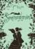 Книгу Керстин Гир Таймлесс Изумрудная книга читать