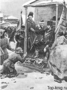 Pushkin-Kapitanskaja-dochka