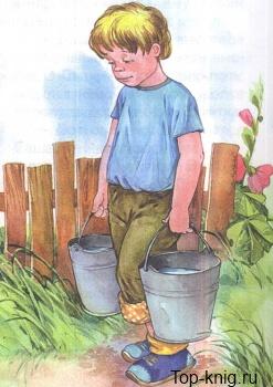 Картинка из осеевой сыновья