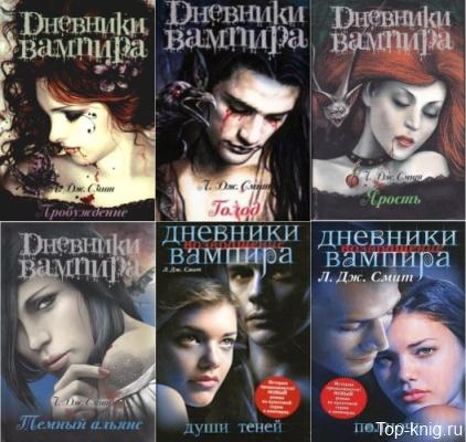 Dnevniki-vampira