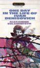 Повесть Солженицына Один день Ивана Денисовича читать