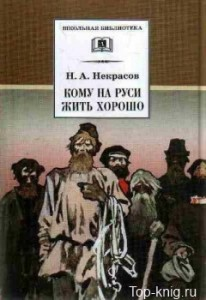 Komu-na-Rusi-zhit-horosho