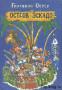 Книгу Остера Остров Эскадо читать