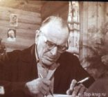 Все книги Константина Паустовского читать