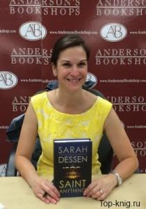 Sara-Dessen