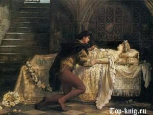 Kniga_Romeo-i-Dzhuleta2