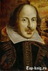 Все пьесы Уильяма Шекспира читать
