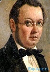 Petr-Ershov