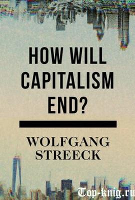 Kakim-budet-konec-kapitalizma