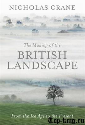 Sozdanie-britanskogo-landshafta