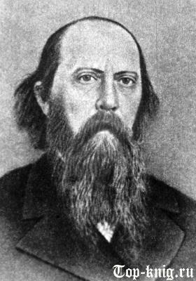Saltikov-Chedrin