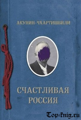 Лучшая российская проза современности