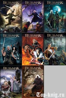 20 лучших книг фантастика