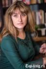 Все книги Галины Гончаровой читать по порядку