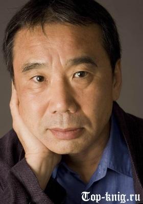Книги Харуки Мураками читать