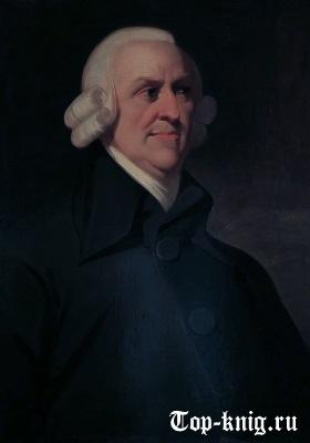 Книги Адама Смита читать
